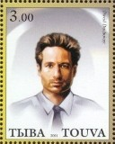Datei:David2 Briefmarke.JPG